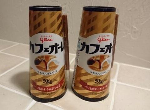 glico_cafe