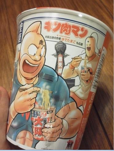大阪で売っているキン肉マンのカップめん